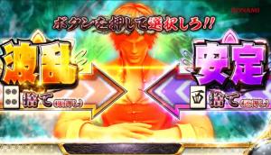 【リリース情報】「麻雀格闘倶楽部 真」