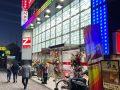 取材日:10月25日 双龍玉 in ジアス港南台