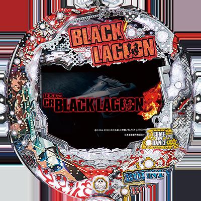 ぱちんこCRブラックラグーン3のリール