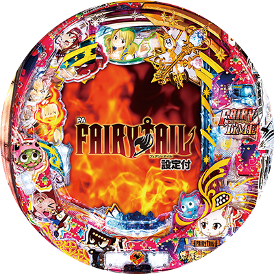 PA FAIRY TAILのリール