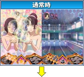 CR 喰霊-零-のゲームフロー
