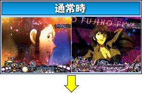 CR不二子~Lupin The End~のゲームフロー