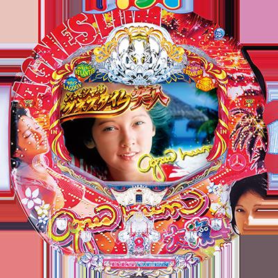 CR大海物語4Withアグネス・ラム 遊デジ119ver.のリール