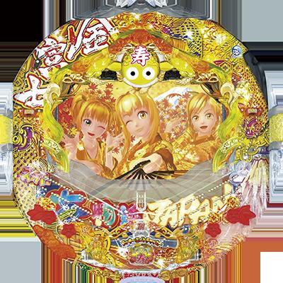 CRスーパー海物語IN JAPAN 金富士バージョン 319ver.のリール