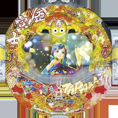 CRスーパー海物語IN JAPAN 金富士バージョン 199ver.のリール