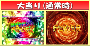 フィーバー戦姫絶唱シンフォギア LIGHTver.のゲームフロー