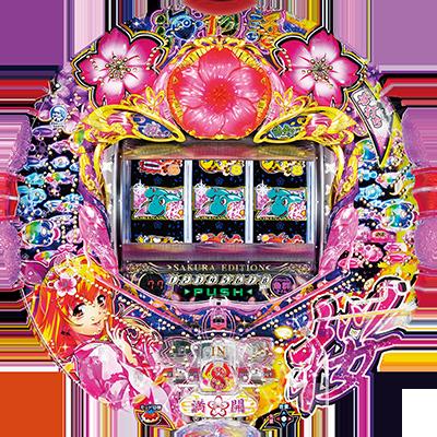P ドラム海物語 IN沖縄 桜バージョンのリール