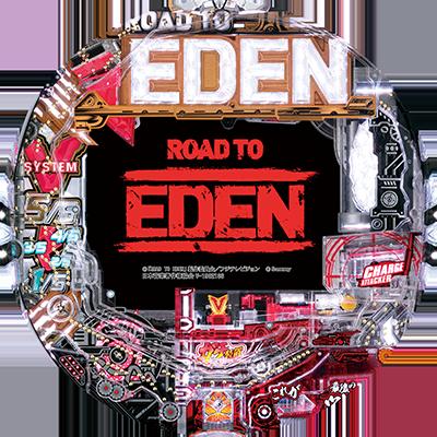 P ROAD TO EDENのリール