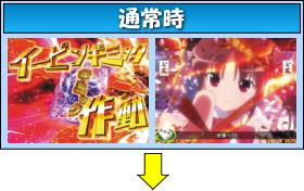 P咲-Saki-阿知賀編 episode of side-Aのゲームフロー
