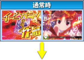 P咲-Saki-阿知賀編 役満GOLDバージョンのゲームフロー