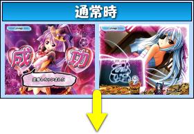 P戦国乙女5 甘デジのゲームフロー