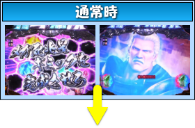 P真・北斗無双 第2章 頂上決戦のゲームフロー