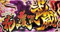 1月24日(日)本日の逸品 in ガーデン松戸