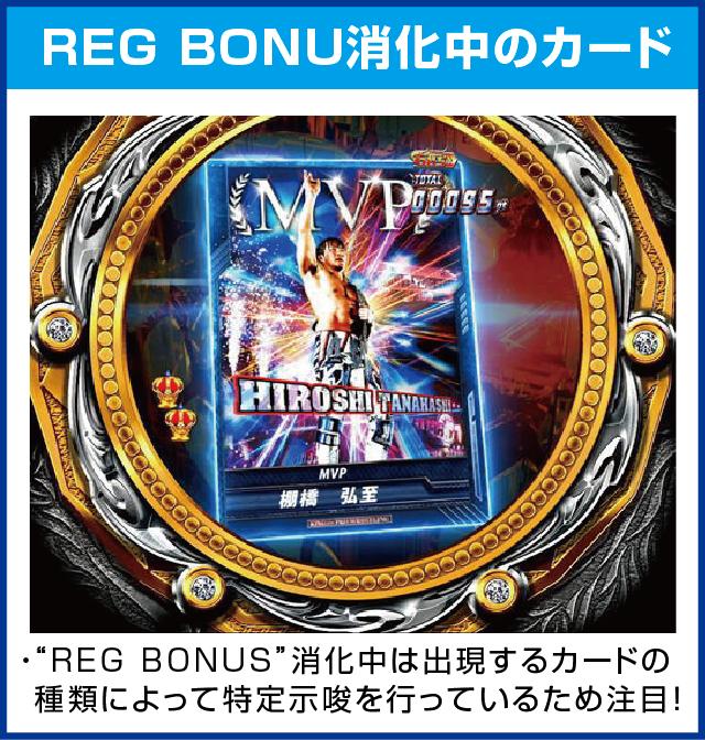 P新日本プロレスリングのピックアップポイント