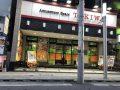 取材日:12/27 真双龍 in ときわホール