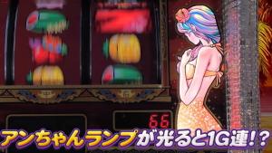 【リリース情報】「チバリヨ-30」