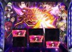「パチスロコードギアス 反逆のルルーシュ3」スペシャルムービー ~Vol.2~が公開