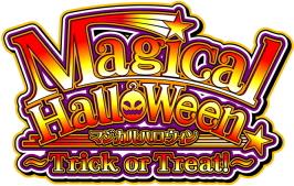 【6.2号機】「マジカルハロウィン~Trick or Treat!~」ティザームービー公開