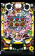 PA SUPER電役ナナシーSPECIAL77 ごらくバージョン 解析攻略、天井、ゾーン、設定判別