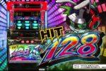 【PV公開】「HIT128」