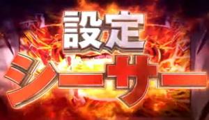 【PV公開】「来雷エイサー30」