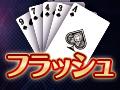 10月15日 フラッシュ in ジャパンニューアルファJENEX