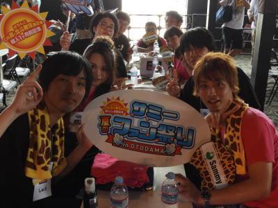 """""""チーム一撃""""も参戦!「サミー夏のファン祭り in OTODAMA」"""