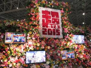 『ニコニコ超会議2015』に遊びに行って来たよ!