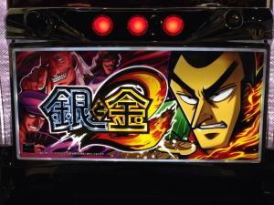 『ぱちスロAKB48 バラの儀式』試打レポート