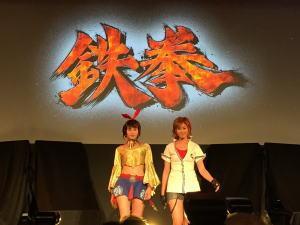 『CR 鉄拳2 闘神ver. / デビル メイ クライ クロス』二機種同時発表展示会