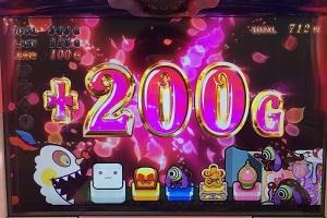 『SLOT魔法少女まどか☆マギカ2』【設定6】試打レポート②