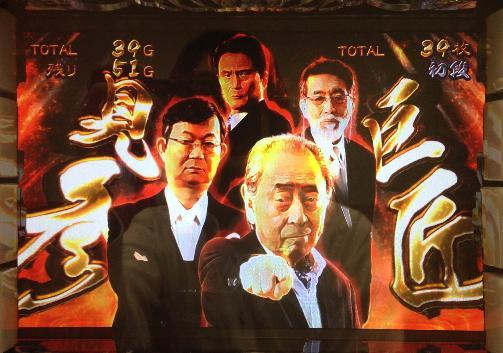 『麻雀格闘倶楽部2』【設定6】試打レポート