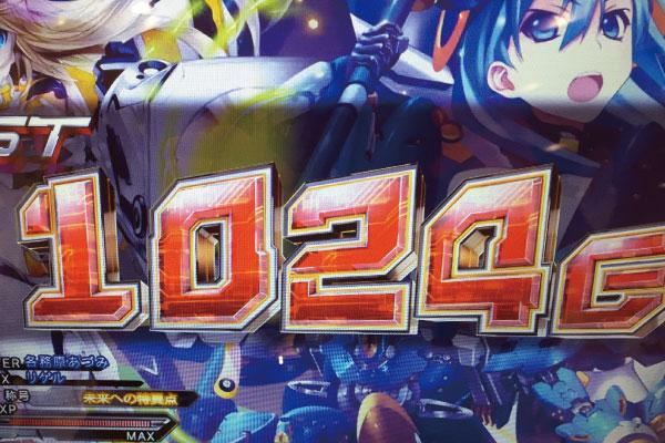 ゼクスなら狙える!4ケタという奇跡!『パチスロ ゼクス イグニッション』新機種展示会