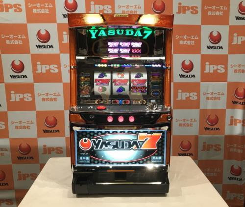 「やすだ」からプライベートブランド機が登場『YASUDA 7』新機種発表会