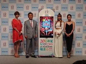 『CRフィーバー a-nation』新機種プレス発表会