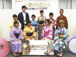 今年は全国8ヶ所で開催!「花慶の日2019」プレスミーティング