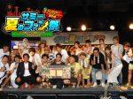 真夏の三浦海岸にディスクアッパーが集結!『サミー夏のファン祭』開催!