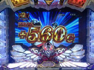 『パチスロ聖闘士星矢-女神聖戦-』【設定6】試打レポート